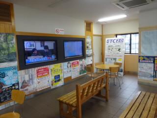 岐阜道の駅可児ッテ