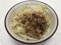乾意麺200317