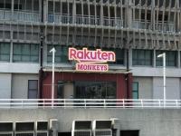 Rakuten Monkeys200307