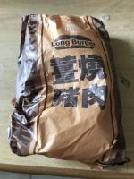 薑燒豬肉長堡200417