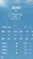 蘆洲30℃晴れ200430