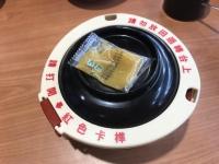 回転寿司で初ラーメン200507