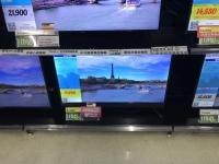 安いからフィリップスの43型LED液晶TV200511