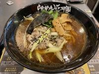 スタミナラーメン万番菜200516