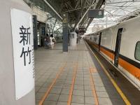 高鐵新竹200516