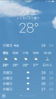 八里28℃200524