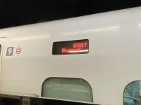 0837次200530