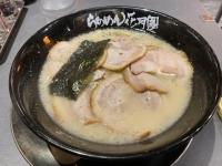 嵐げんこつチャーシュー麺白200627