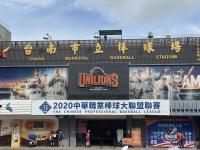 台南市立棒球場200703