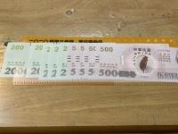 振興三倍券200728