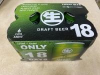 台湾18生ビール缶200820
