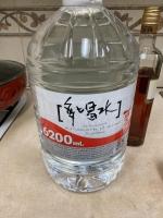 備蓄水200823