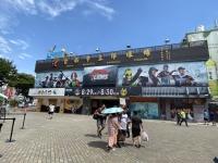 台南市立棒球場200829