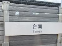 台南200927