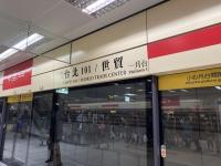 台北101/世貿201030