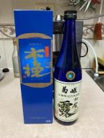 米焼酎こびき201030