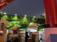 5時45分に台南市立棒球場で待ち合わせ201103