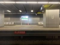 高雄201104