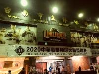 台南市立棒球場201104