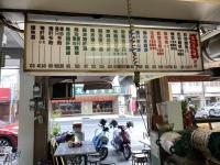 台南小吃201105