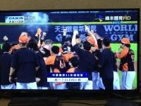 2020台湾シリーズ統一ライオンズ年度優勝201108