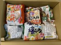 SOGOの無料配送201113