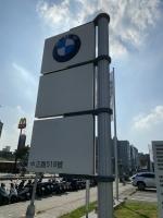 BMW新荘201118