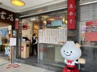 鼎泰豐本店201127
