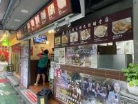 府城台南美食201204
