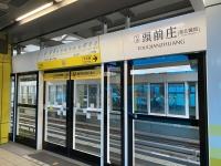 頭前庄駅201225