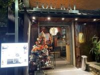 東街日本料理210101
