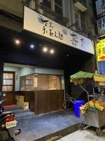 正宗日式手工蕎麥麵 蕎菜210112