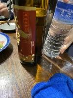 芋焼酎にチェンジ210112