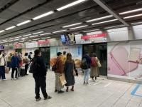 高雄MRTで後驛へ210117