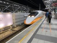 台湾新幹線で日帰り210117