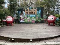 東森山林渡假酒店210125