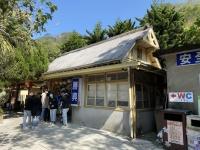 勝興駅舎210125