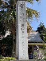 台灣鐵路最高點402.326公尺210125