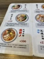 味噌拉麺を選択210128