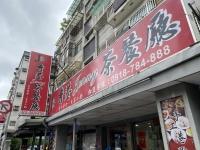 香港Jenny茶餐廳210227