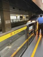 台湾新幹線で高雄へ210403