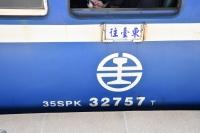 35SPK32757T201104