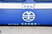 40TPK32202Tインド車201104