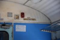 さよなら動く旧型客車201104