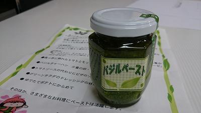 DSC_7268.jpg