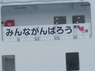 IMG_20201227_151743奥尻ー江差