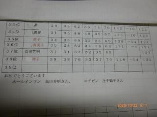 P1020416.jpg