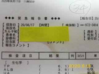 P1040558.jpg