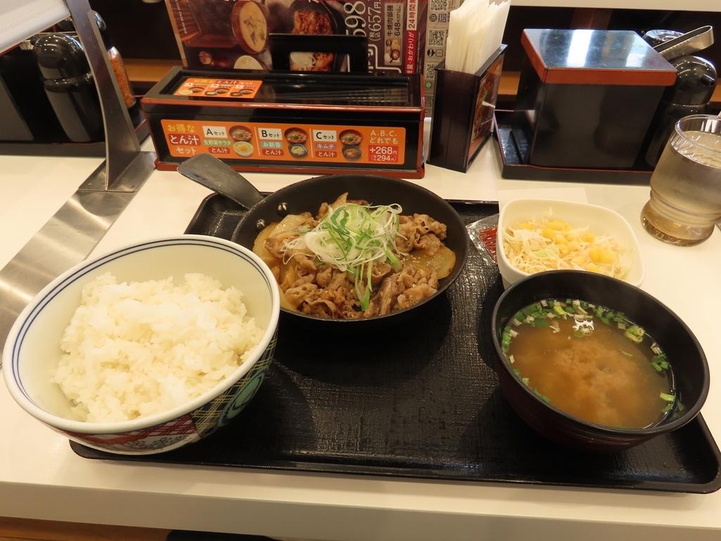 今日のお昼ご飯(焼肉定食)
