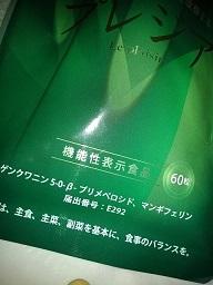 KIMG0779.jpg